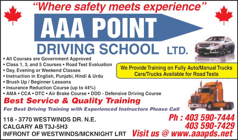 How much does a driver's training course actually save on car insurance? Keep in mind when choosing a driving school that not all driving schools are accepted by insurance companies. Look for a school that has been approved by the Ministry of Transportation in your province. An approved school is a requirement that most insurance.