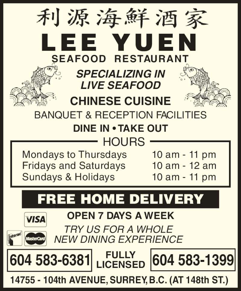 Lee yuen seafood restaurant menu hours prices 14755 for 10 day try it lean cuisine