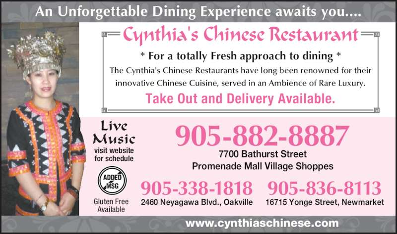 Cynthia's Chinese Restaurant (905-882-8887) - Annonce illustrée======= -