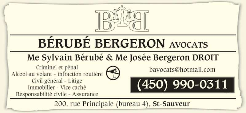berube bergeron 200 rue principale saint sauveur qc. Black Bedroom Furniture Sets. Home Design Ideas