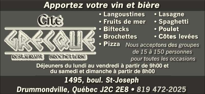 Brochetterie Restaurant Cité Grecque (819-472-2025) - Annonce illustrée======= - Déjeuners du lundi au vendredi à partir de 9h00 et du samedi et dimanche à partir de 8h00