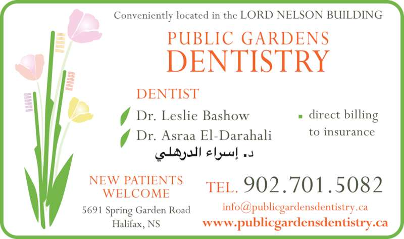 Public Gardens Dentistry (902-446-4232) - Display Ad -