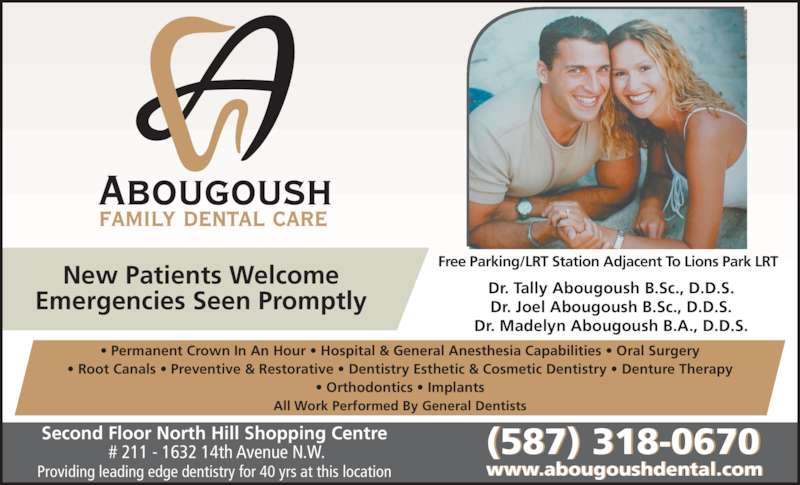 Ads Abougoush Professional Corp