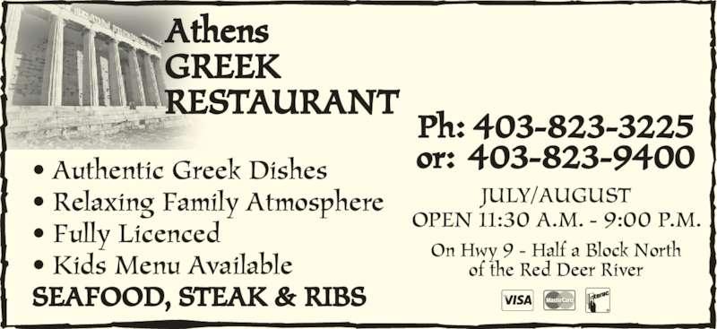 Athens Greek Restaurant Drumheller Menu