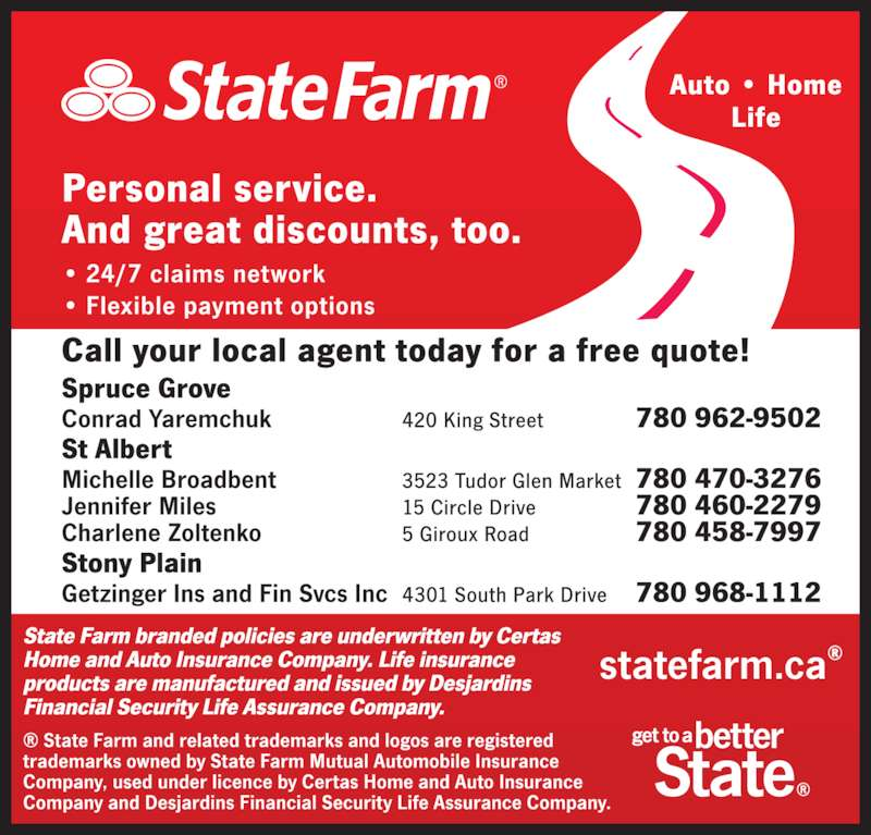 State Farm - Display Ad -