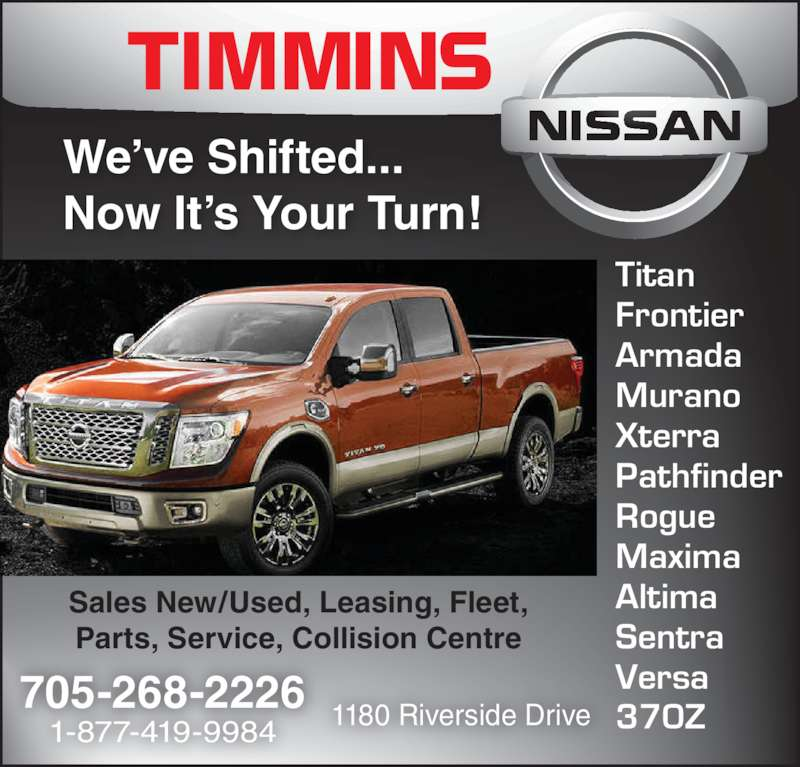 Used Dealer In North Riverside Il: Timmins Nissan - Timmins, ON - 1180 Riverside Drive