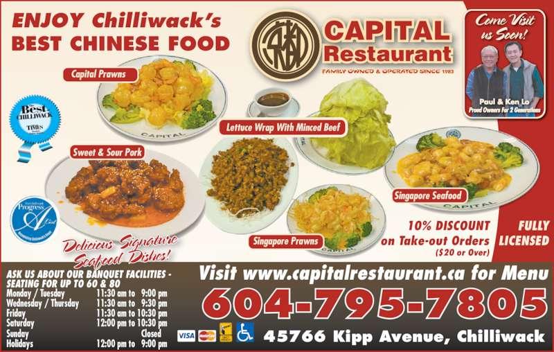 Chilliwack Best Chinese Food