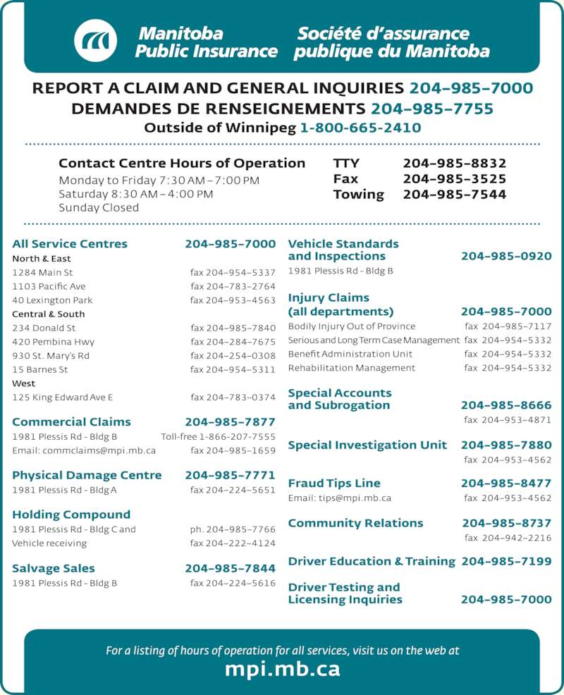 Manitoba Public Insurance (204-985-7000) - Display Ad -