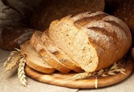 Baking recipe: savoury bread with pesto