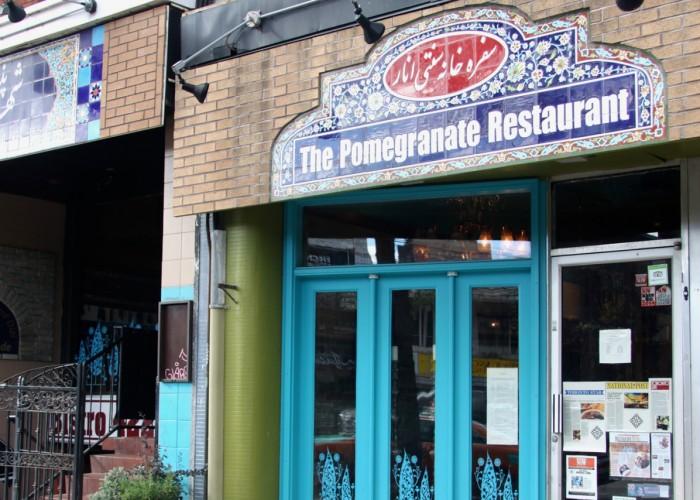 Pomegranate Restaurant Toronto