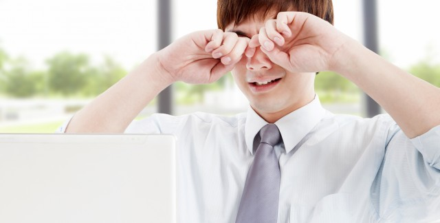 How to prevent getting tired eyes from staring at the computer