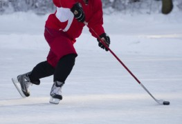 The advantages of thermoforming ice skates