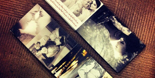 Make your wedding guest book memorable