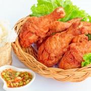 Poitrines de poulet aux pêches et au gingembre