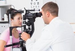 Santé des yeux: ce que vous devez savoir à propos de la cataracte
