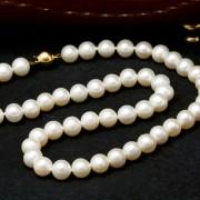 Rehaussez votre style avec le collier parfait