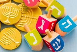 L'organisation d'une fête de Hannoucah pour les enfants n'a rien de difficile