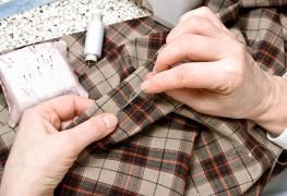 Guide étape par étape despoints de couture à la main communs