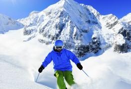 Conseils d'exercice de ski pour les débutants