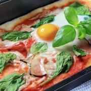 5 audacieuses garnitures de pizza à essayer absolument