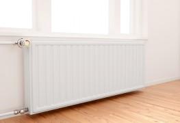Thermopompe murale ou centrale : telle est la question…