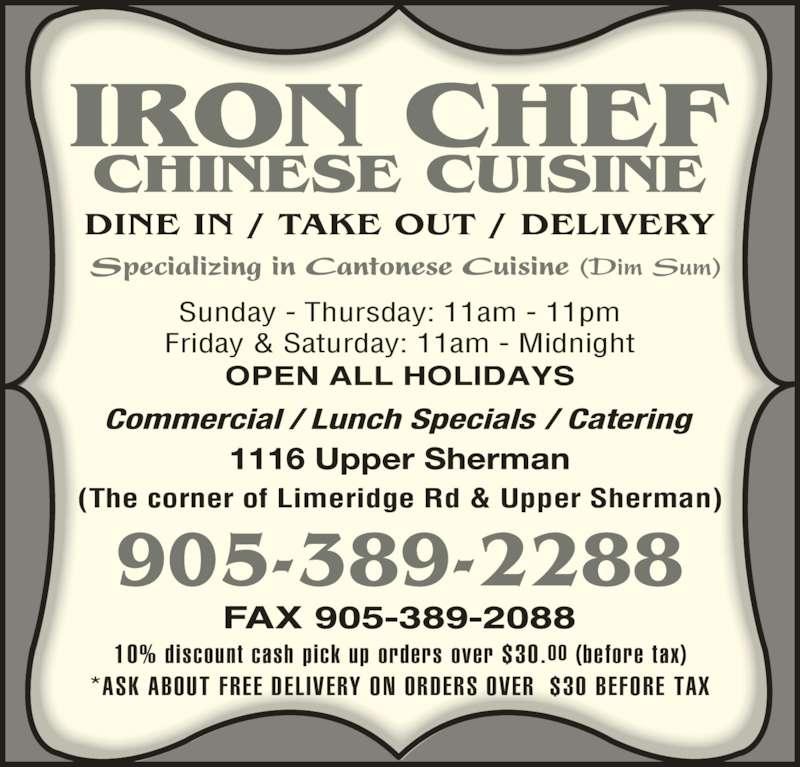 Iron Chef Chinese Restaurant Inc (9053892288) - Display Ad -