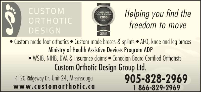 Custom Orthotic Design Group Ltd (905-828-2969) - Annonce illustrée======= -