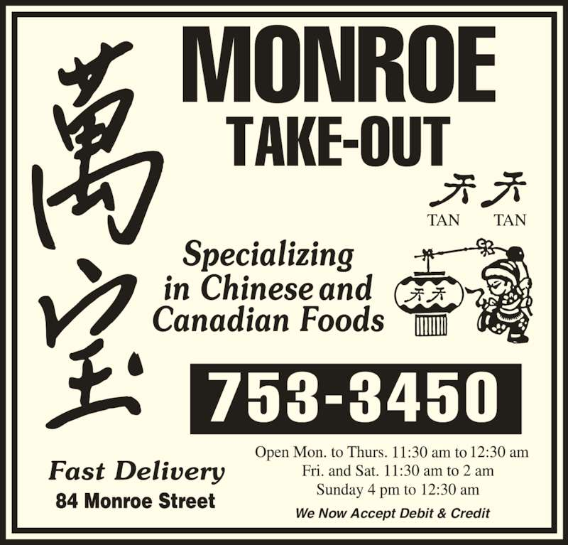 Monroe Take Out (709-753-3450) - Display Ad - We Now Accept Debit & Credit