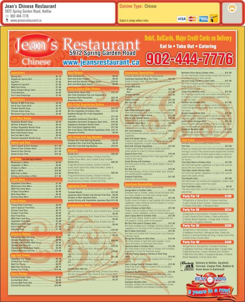 Jean S Chinese Restaurant Halifax Menu