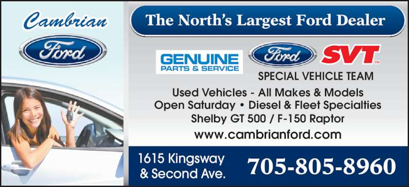 Cambrian Ford Sales Inc Sudbury On 1615 Kingsway St