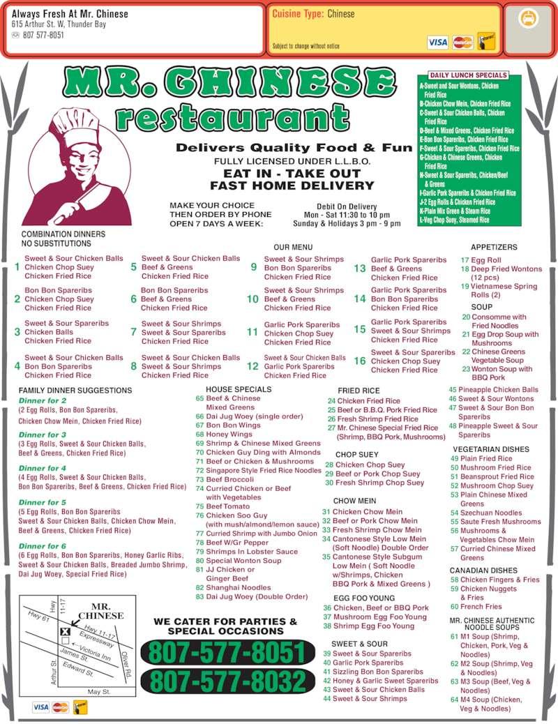 De Montrose Chinese Restaurant Menu