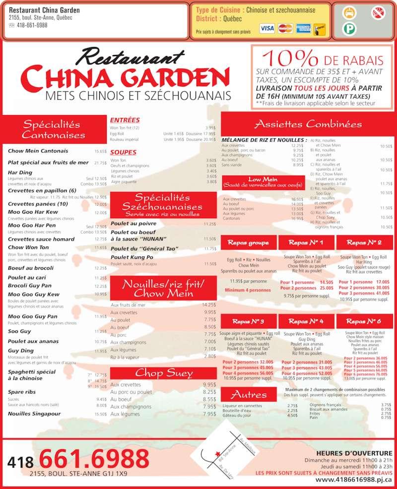 Garden China Garden Menu