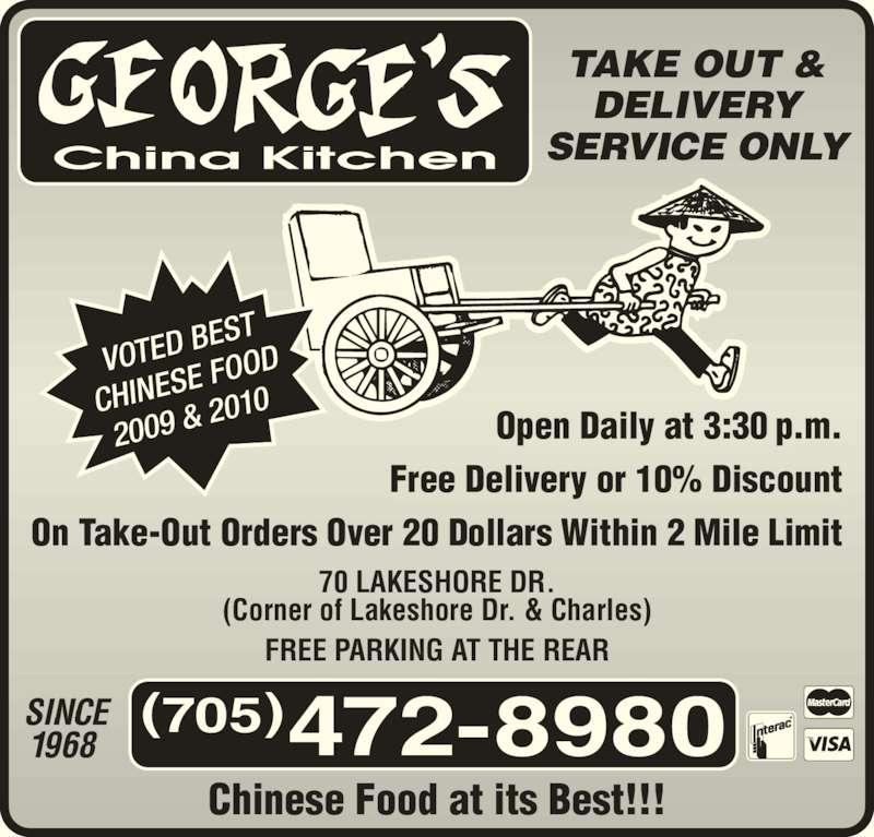 George S China Kitchen North Bay On
