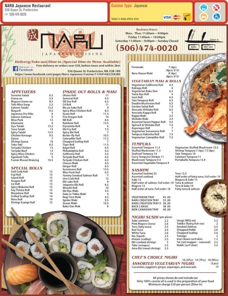 Naru japanese restaurant menu hours prices 536 for Asian 168 cuisine menu