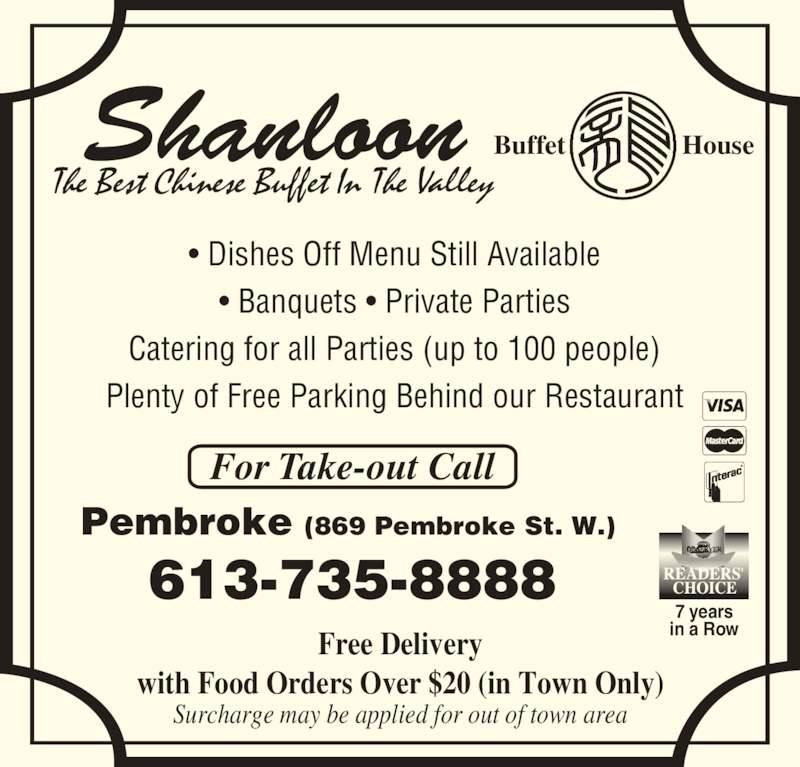 Shanloon Restaurant Pembroke Menu