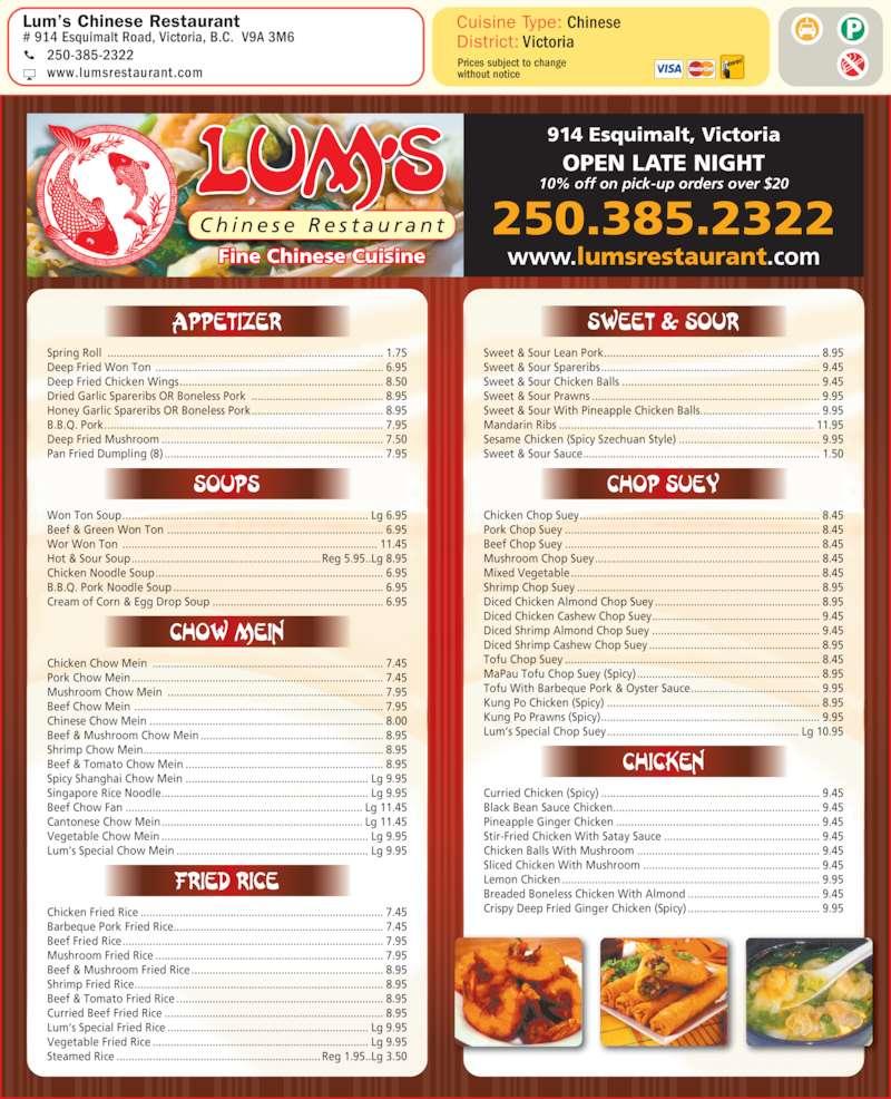 Lums Chinese Restaurant Victoria