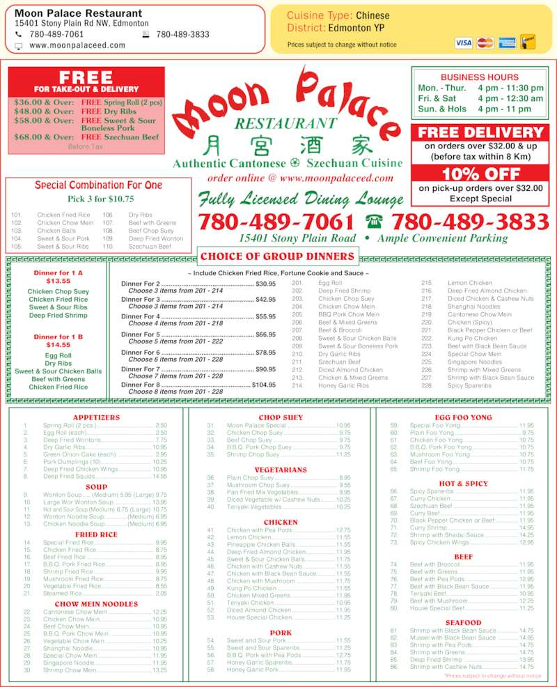 Moon palace restaurant edmonton ab 15401 stony plain for 101 taiwanese cuisine menu