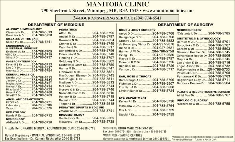 Ads Manitoba Clinic