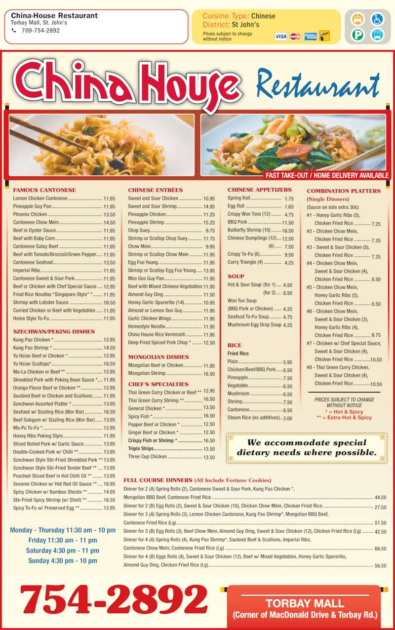 China house restaurant menu hours prices 141 torbay for Asian cuisine hours