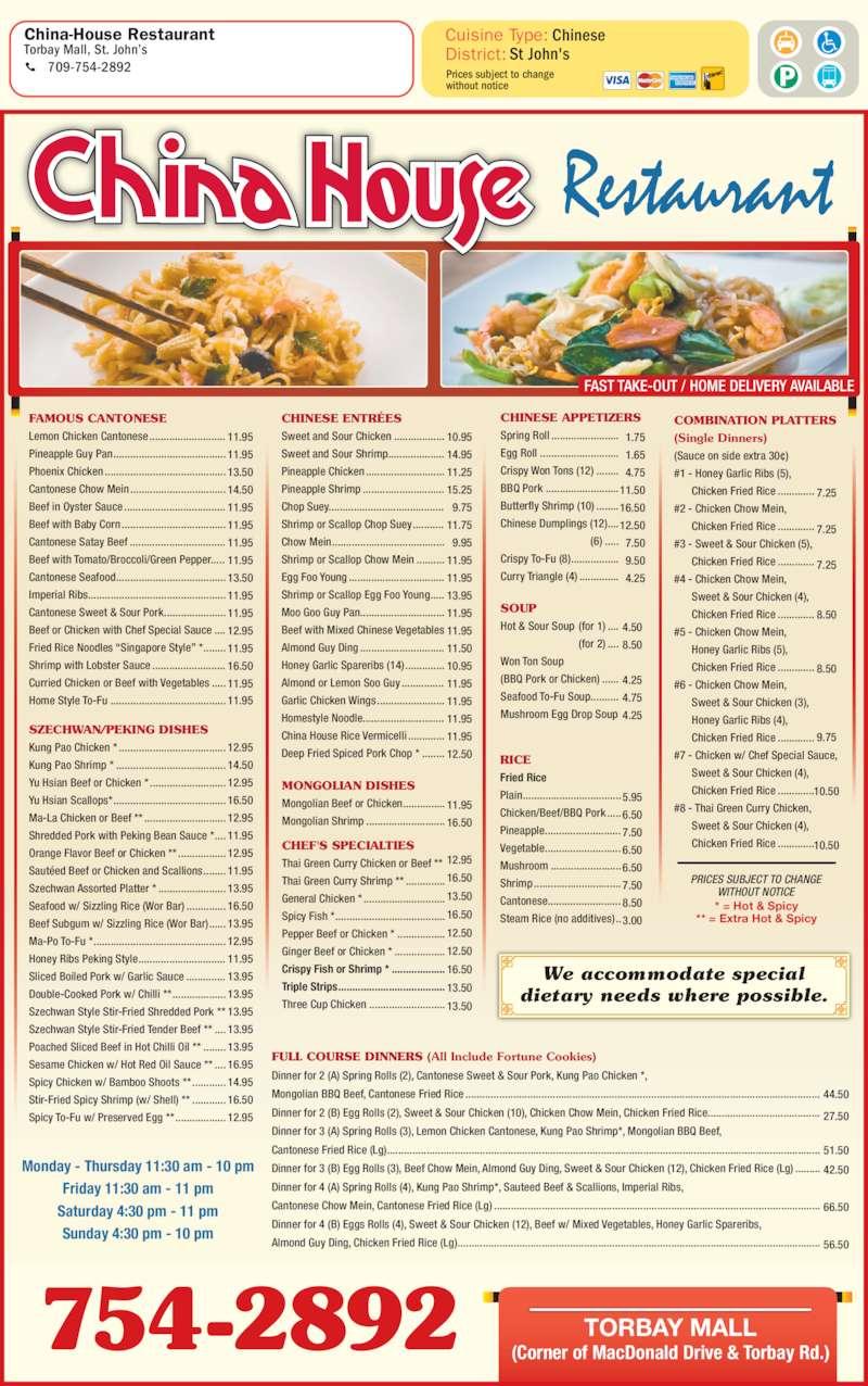 China house restaurant st john 39 s nl 141 torbay rd for Asian cuisine saskatoon menu