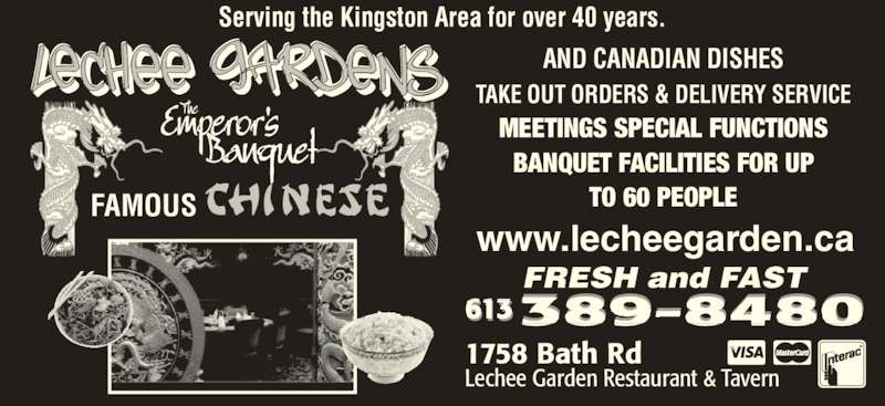 Lechee Garden Restaurant (6133898480) - Display Ad -