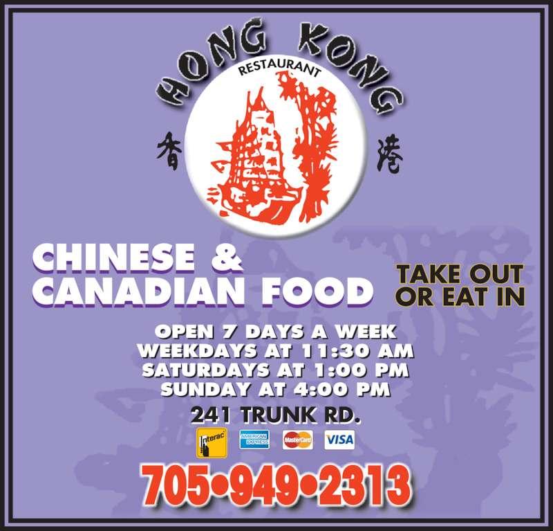 Hong Kong Restaurant (7059492313) - Display Ad - 705?949?2313