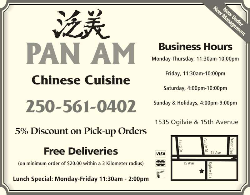 Pan am chinese cuisine prince george bc 1535 ogilvie for Am asian cuisine