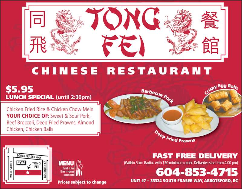 Tong fei chinese restaurant menu hours prices 7 for Asian cuisine hours