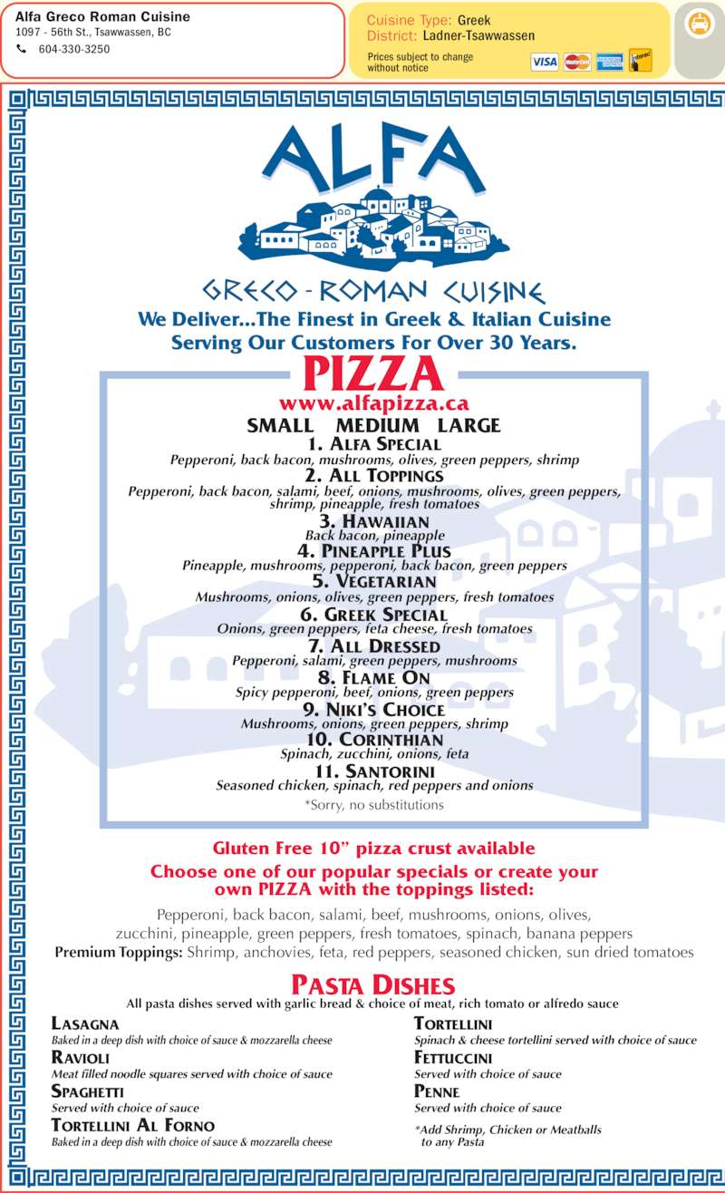 Alfa greco roman cuisine delta bc 1097 56 st canpages for Alfa greco roman cuisine tsawwassen