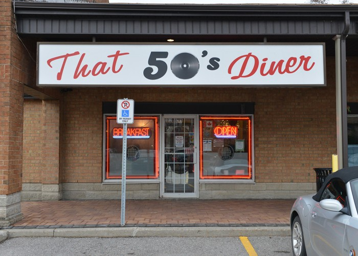 2506950 ontario inc pickering business story for 50 s diner exterior