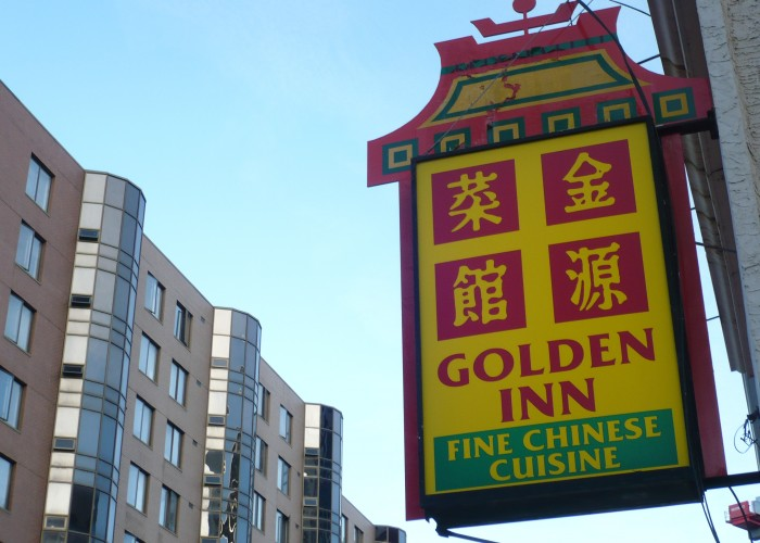 Golden Inn Restaurant - Chinese Food, Dine In, Take Out