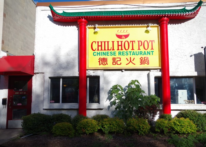 Chili Hot Pot is located on the south side of Edmonton, just off of Whyte Avenue