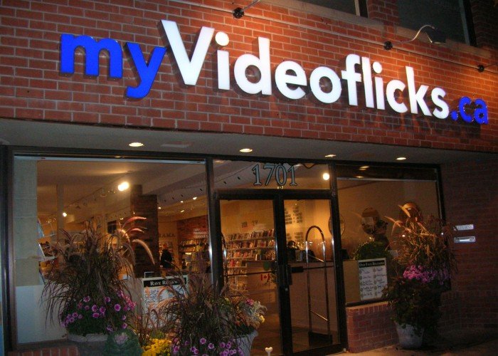 video rentals, television and film library