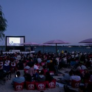 Free outdoor movie screenings in Toronto this summer